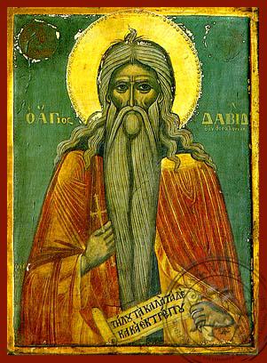 Saint David of Thessaloniki - Hand-Painted Icon