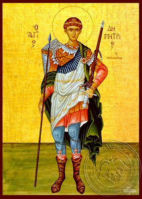 Saint Demetrius the Myrrh-Gusher, Full Body - Hand Painted Icon