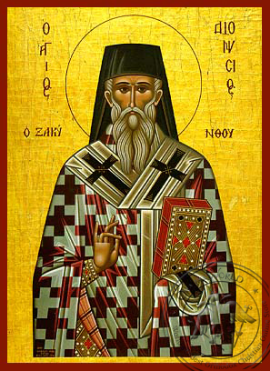 Saint Dionysius of Zakynthos - Hand-Painted Icon
