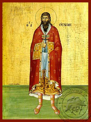 Saint Epiphanios - Hand-Painted Icon