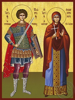Saint George the Great Martyr and Saint Polychronia Mother of Saint George Full Body - Hand Painted Icon