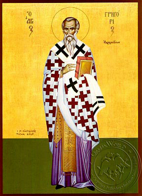Saint Gregory, Bishop of Agrigentum, Full Body - Hand Painted Icon