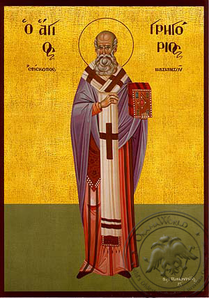 Saint Gregory, Bishop of Nazianzus, Cappadocia, Full Body - Hand Painted Icon