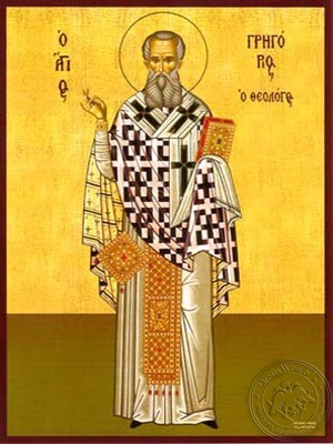 Saint Gregory the Theologian Archbishop of Constantinople Full Body - Hand Painted Icon