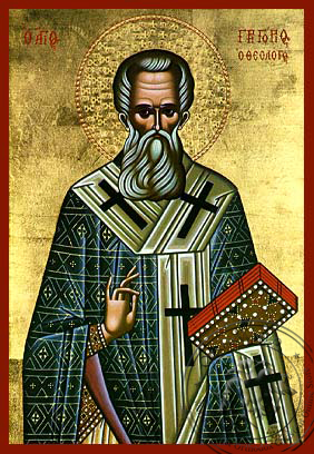 Saint Gregory the Theologian - Hand-Painted Icon