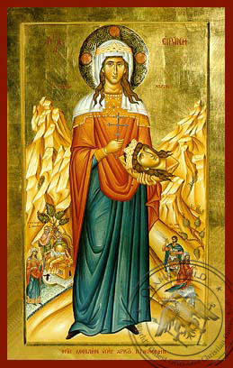 Saint Irene, the Great Martyr, Full Body - Hand Painted Icon