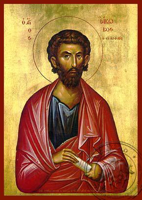 James the Apostle Son of Alphaeus - Hand-Painted Icon