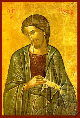 Saint James the Apostle, Brother of God - Hand Painted Icon