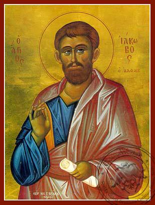 Saint James the Apostle, Son of Alphaeus - Hand Painted Icon