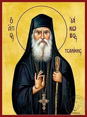 Saint James Tsalikes - Hand Painted Icon