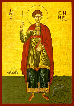 Saint John of Gouves Monemvasia - Hand-Painted Icon