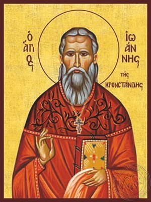 Saint John of Kronstadt - Hand Painted Icon