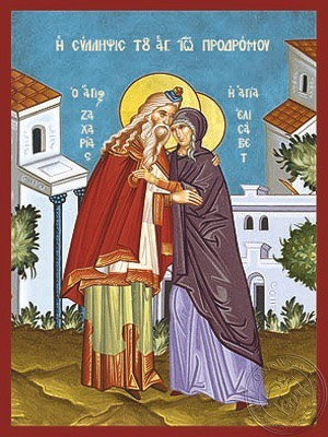 Saint John the Forerunner the Conception by his Father Prophet Saint Zachariah and his Mother Saint Elisabeth - Hand Painted Ico