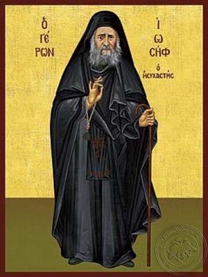 Saint Joseph the Hesychast Full Body - Hand Painted Icon