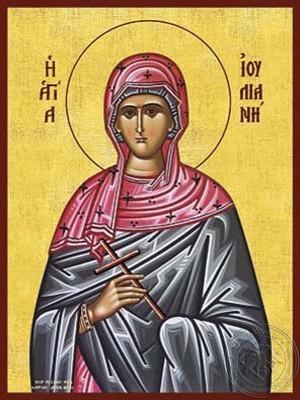 Saint Juliana of Nicomedia Martyr - Hand Painted Icon