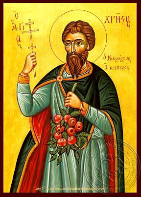 Saint Kristo, the Gardener - Hand Painted Icon