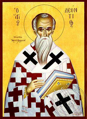 Saint Leontius, Patriarch of Jerusalem - Hand Painted Icon