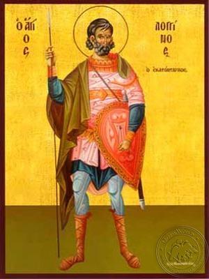 Saint Longinus the Centurion Martyr Full Body - Hand Painted Icon