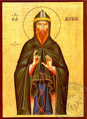 Saint Luke of Mount Steirion - Hand-Painted Icon