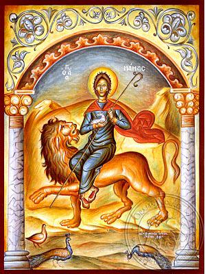 Saint Mamas, Martyr, of Caesarea, on Lion - Hand Painted Icon
