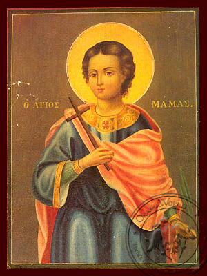 Saint Mamas Martyr of Caesarea in Cappadocia - Hand-Painted Icon