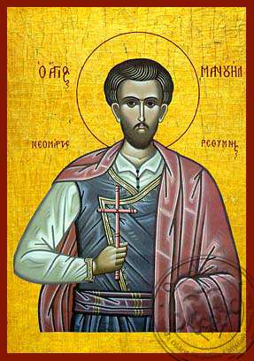 Saint Emmanuel - Hand-Painted Icon