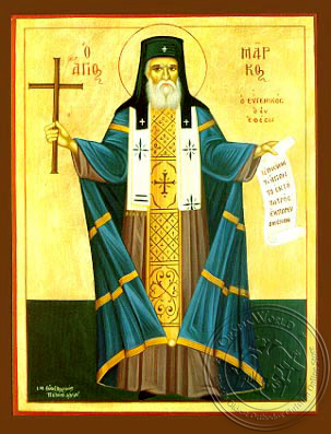 Saint Mark, Archbishop of Ephesus, Full Body - Hand Painted Icon