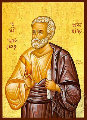 Saint Matthias the Apostle - Hand Painted Icon