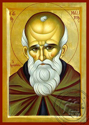 Saint Maximus the Confessor, Bust - Hand Painted Icon