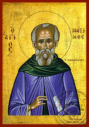 Saint Maximos the Confessor - Hand-Painted Icon