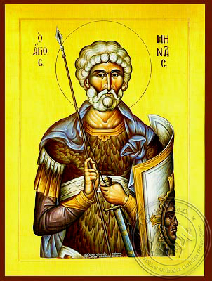 Saint Menas, the Great Martyr, of Egypt - Hand Painted Icon