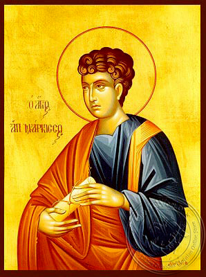 Saint Narcissus the Apostle - Hand Painted Icon
