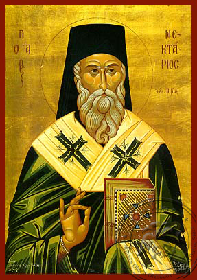 Saint Nectarios - Hand-Painted Icon