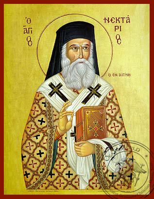 Saint Nectarius, Metropolitan of Pentapolis - Hand Painted Icon