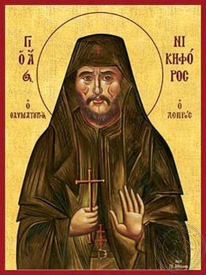 Saint Nicephoros the Leper - Hand Painted Icon