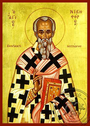 Saint Nikephoros - Hand-Painted Icon