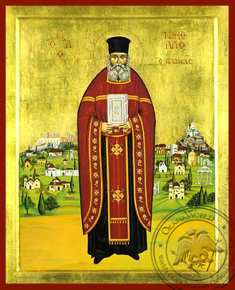 Saint Nicholas Planas, Priest in Athens, Greece, Full Body - Hand Painted Icon