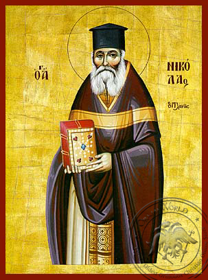 Saint Nicholas Planas, Priest in Athens, Greece - Hand Painted Icon