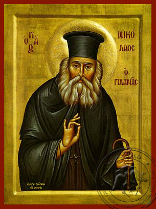 Saint Nicholaos Planas - Hand-Painted Icon