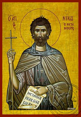 Saint Nikon - Hand-Painted Icon