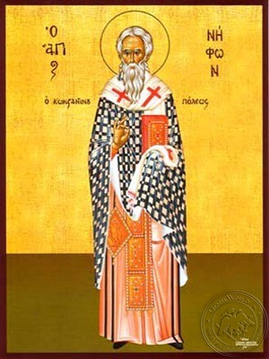 Saint Niphon Patriarch of Constantinople Full Body - Hand Painted Icon
