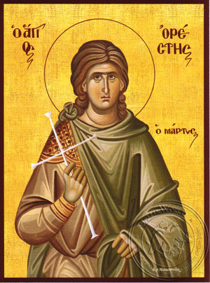 Saint Orestes, Martyr, of Cappadocia - Hand Painted Icon