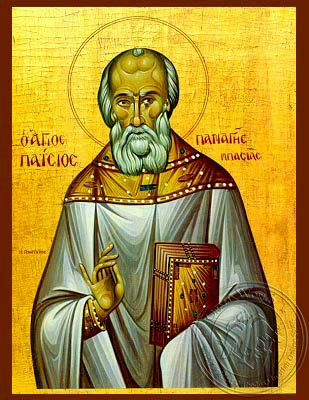 Saint Panages Basias, of Kephallenia, Greece - Hand Painted Icon