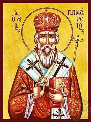 Saint Panaretos the Wonderworker Archbiishop of Pafos Cyprus - Hand Painted Icon
