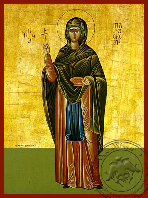 Saint Parasceve, the Great Martyr, of Rome, Full Body - Hand Painted Icon