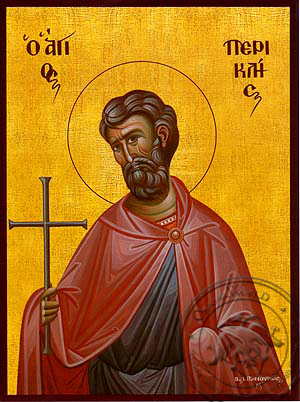 Saint Pericles at Carthage, Martyr - Hand Painted Icon