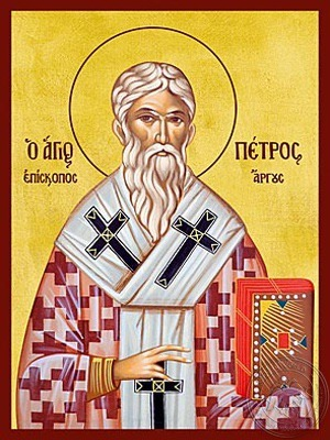 Saint Peter Bishop of Argos Greece - Hand Painted Icon
