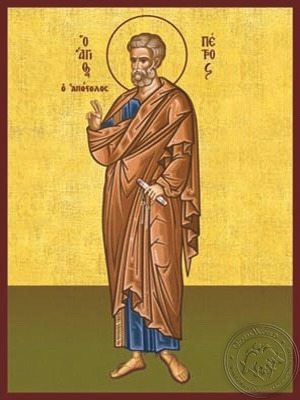 Saint Peter the Apostle Full Body - Hand Painted Icon