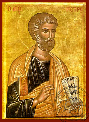 Saint Peter the Apostle - Hand-Painted Icon