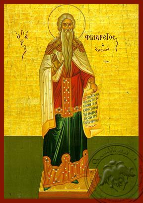 Saint Philaretos the Almsgiver - Hand-Painted Icon